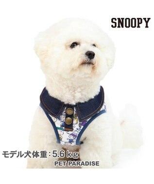 PET PARADISE スヌーピー '70Sフレンズ ベストハーネス ペット3S 小型犬 紺(ネイビー・インディゴ)