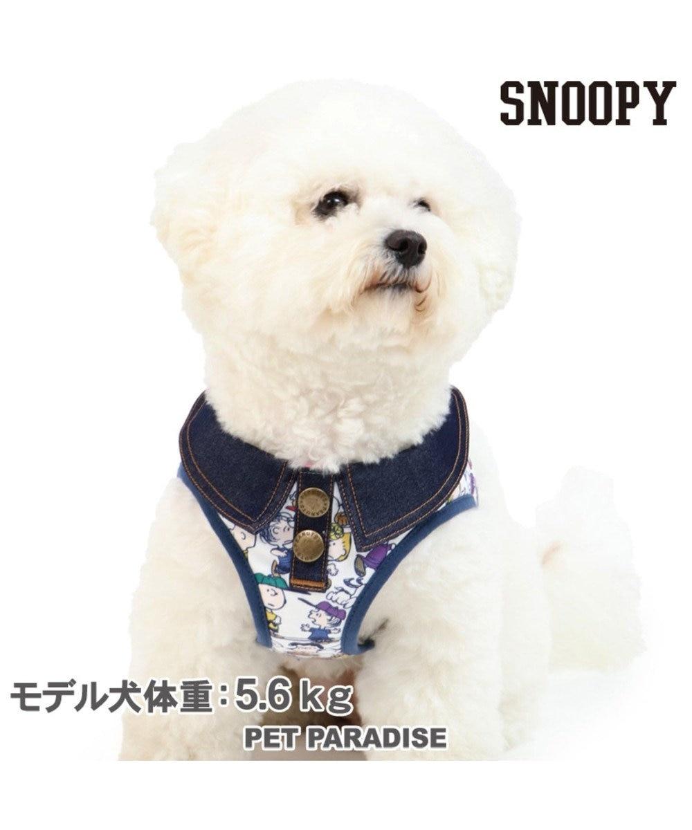 PET PARADISE スヌーピー '70S フレンズ ベストハーネス ペットS 小型犬 紺(ネイビー・インディゴ)