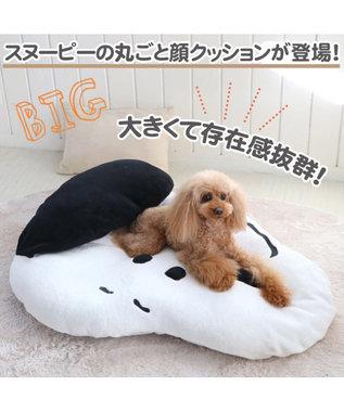PET PARADISE   犬用品 ペットグッズ ベッド ベット ペットパラダイス スヌーピー フェイス クッション (100×69cm)    犬 猫 ベッド マット 小型犬 介護 おしゃれ かわいい ふわふわ あごのせ 白~オフホワイト