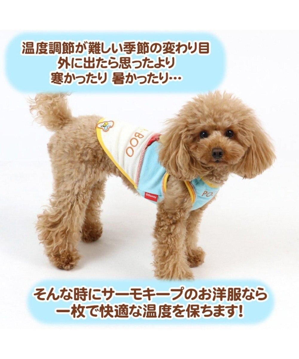 PET PARADISE ディズニーくまのプーさん サーモキープ切替タンクトップ〔小型犬〕 水色
