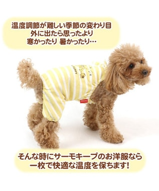 PET PARADISE ディズニープルート&パピー サーモキープオーバーオール〔小型犬〕 黄