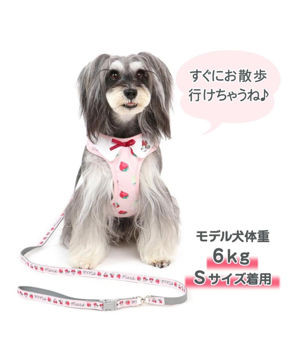 PET PARADISE ミ二ーマウス 苺総柄 ハーネスリード ペット4S 〔超小型犬〕 ピンク(淡)
