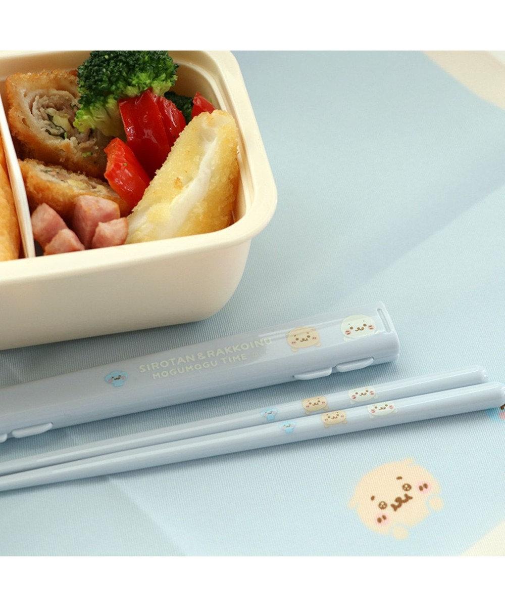 Mother garden しろたん もぐもぐ柄 箸&ケース 18cm 日本製 お弁当グッズ 水色