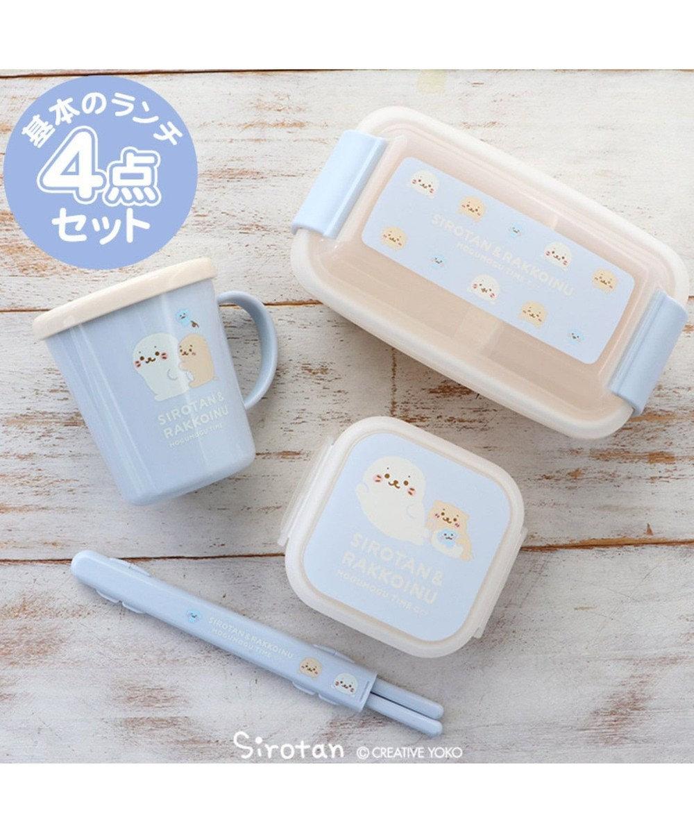 Mother garden しろたん もぐもぐ柄 ランチ4点セット 日本製 ランチセット 水色