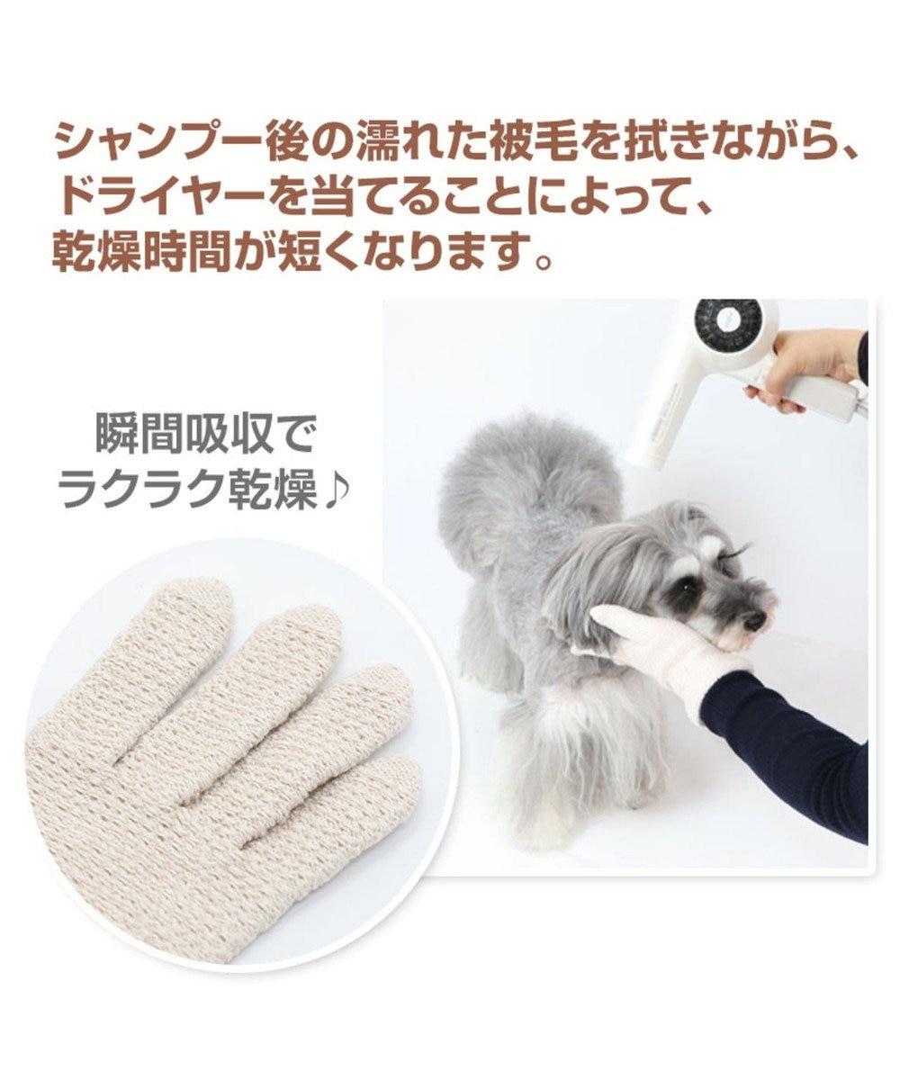 PET PARADISE ペットパラダイス クィックドライ 手袋 ベージュ