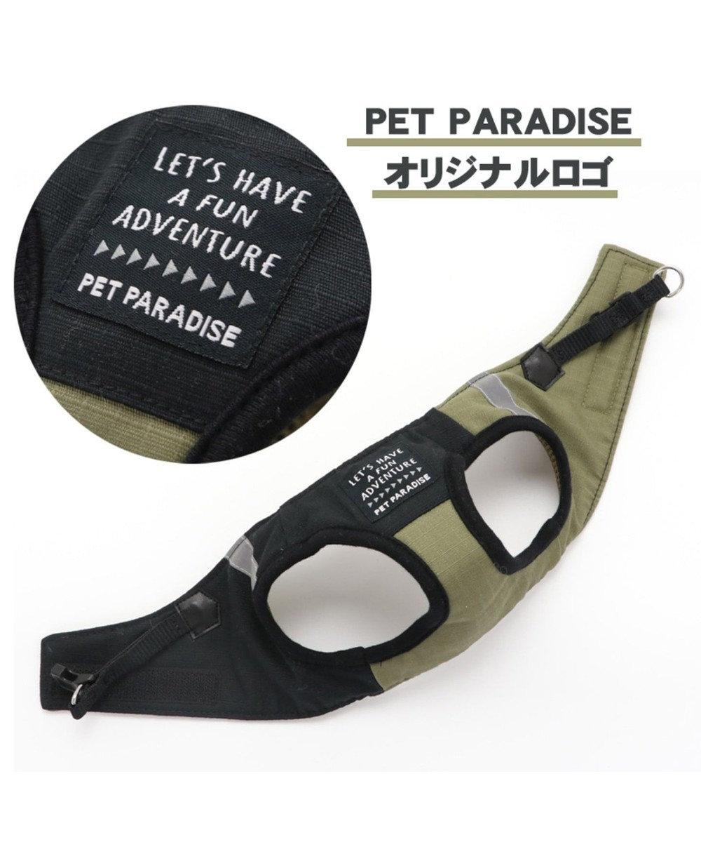 PET PARADISE ペットパラダイス ハーネス カーキ×黒 ペット4S〔超小型犬〕 カーキ