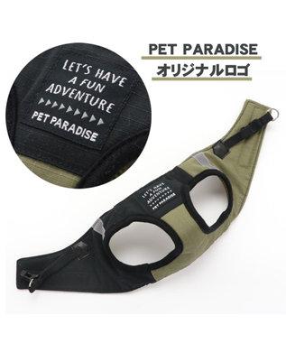 PET PARADISE ペットパラダイス ハーネス カーキ×黒 ペットS 〔小型犬〕 カーキ