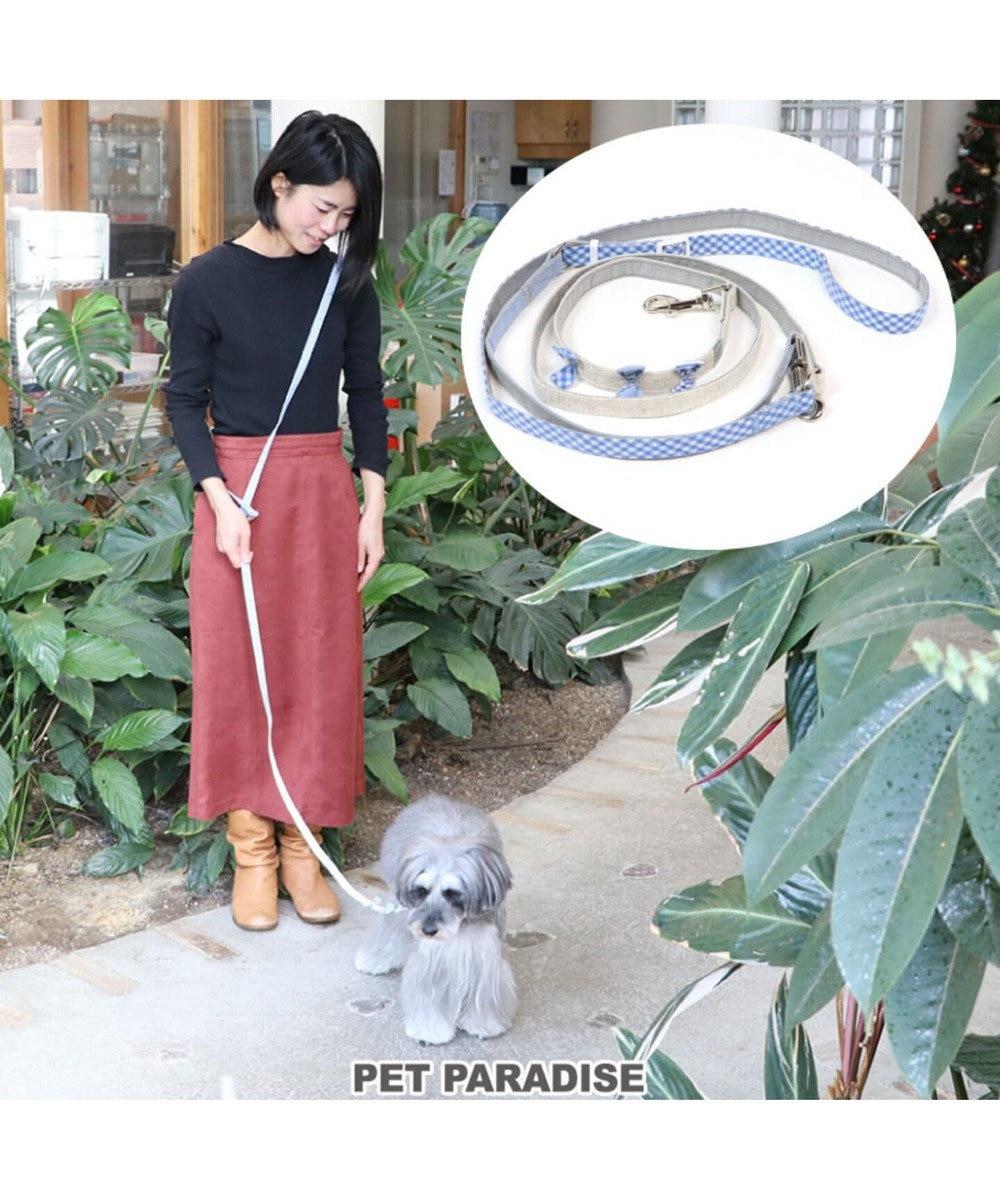 PET PARADISE ペットパラダイス ショルダー リード ペットSS~S〔小型犬〕 ベージュ