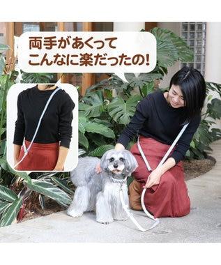 PET PARADISE ペットパラダイス ショルダー リード ペットSM 〔中型犬〕 ベージュ