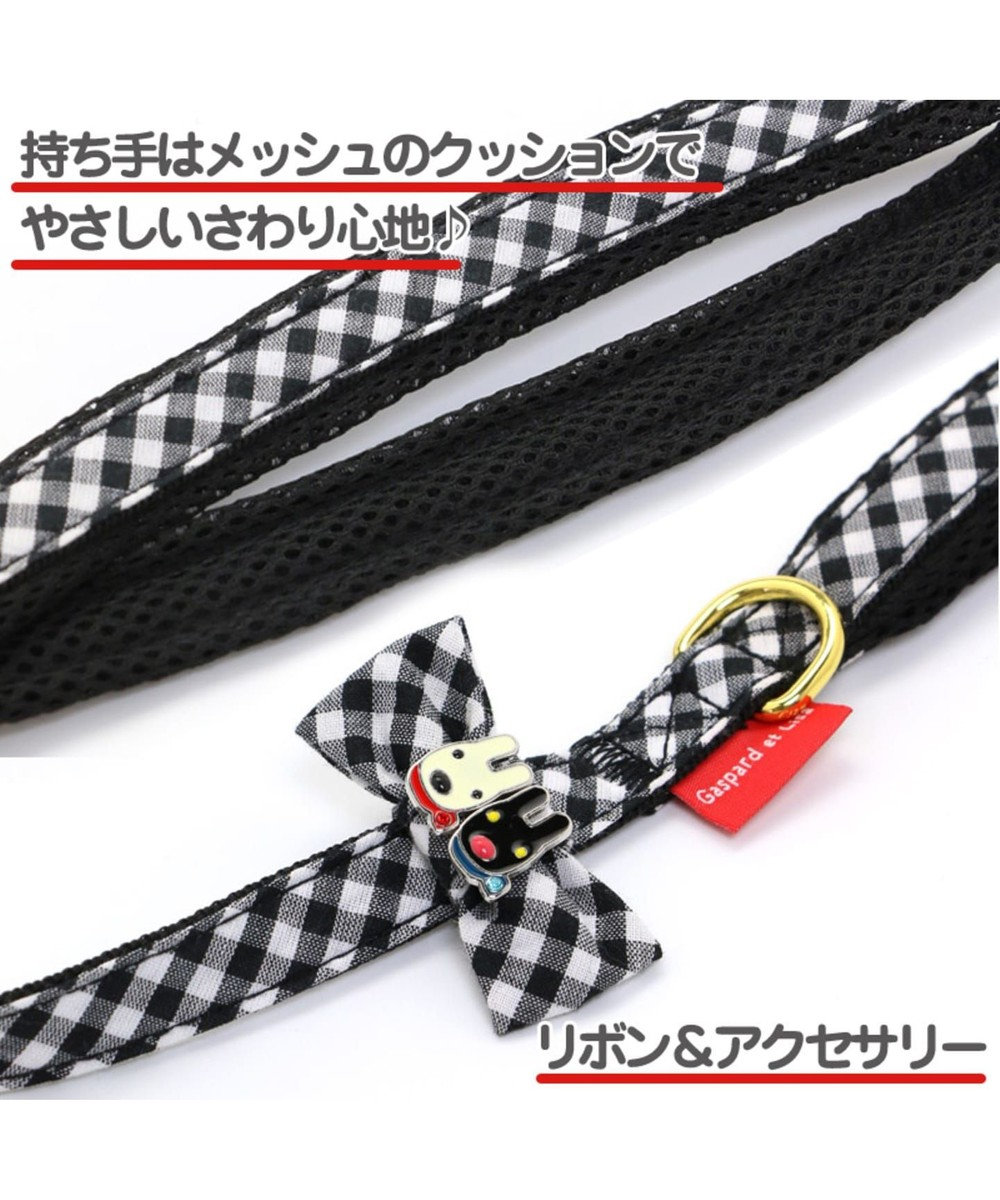 PET PARADISE リサとガスパール ギンガムチェック リード 4S~3S〔小型犬〕 黒
