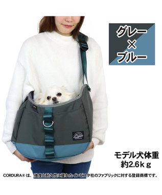 PET PARADISE コーデュラ スリング キャリーバッグ グレー×ブルー〔超小型犬〕 グレー