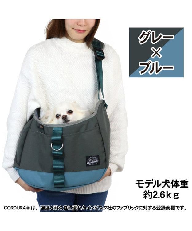 PET PARADISE コーデュラ スリング キャリーバッグ グレー×ブルー〔超小型犬〕