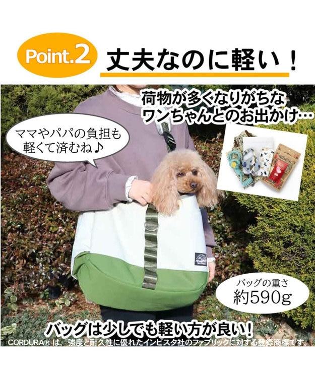 PET PARADISE コーデュラ スリング キャリーバッグ グレー×ブルー〔小型犬〕