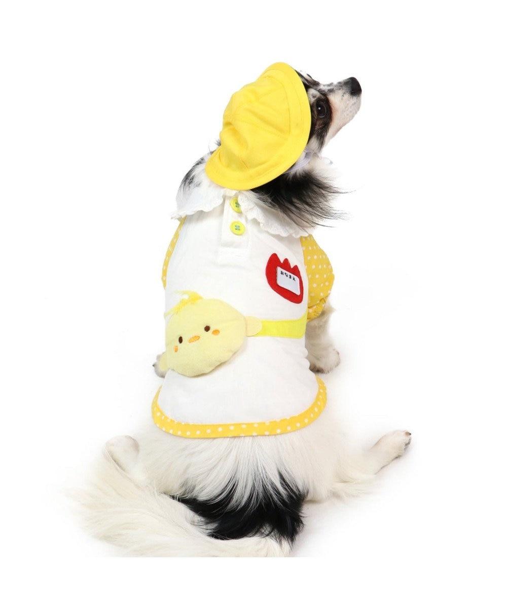 PET PARADISE ペットパラダイス ひよこ 園児服 〔超小型・小型犬〕 黄
