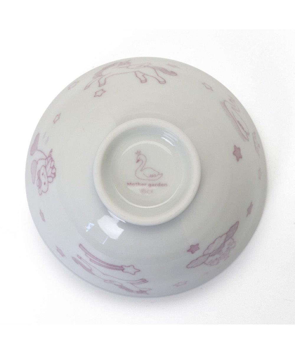 Mother garden マザーガーデン ユニコーン くっつきにくいご飯茶碗 小盛茶碗 0