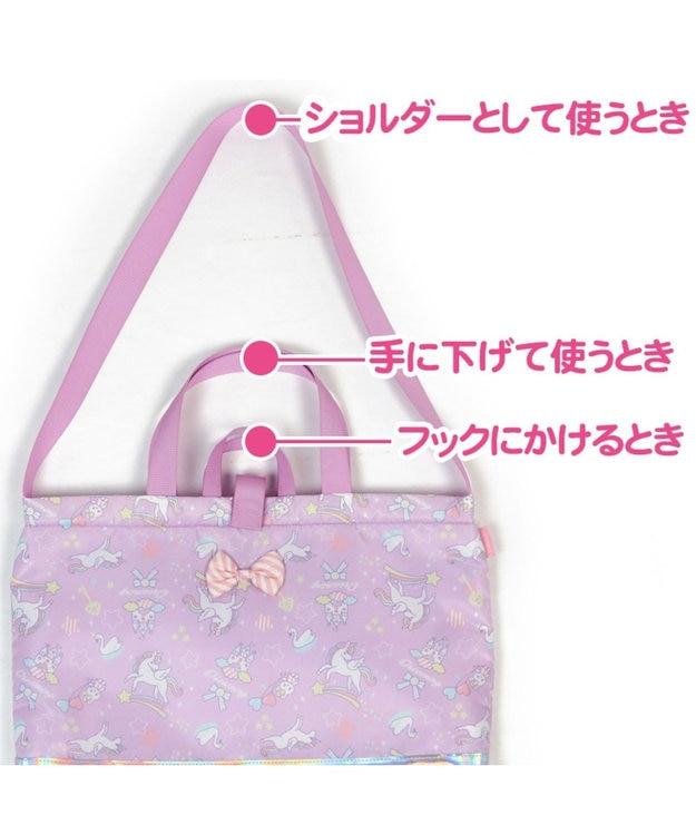 Mother garden マザーガーデン ユニコーン 2Way レッスンバック 手提げ袋 紫