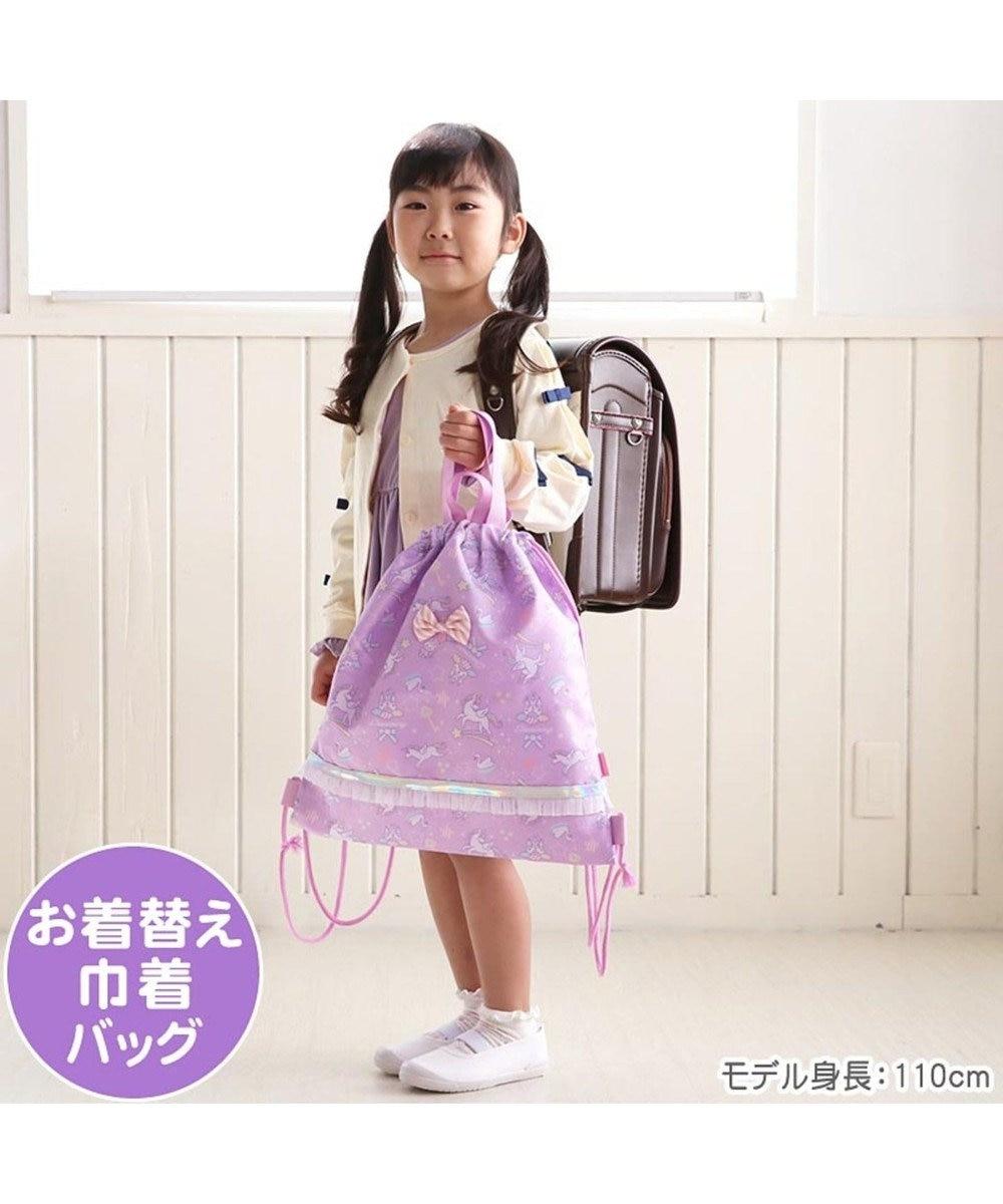 Mother garden マザーガーデン ユニコーン お着替え巾着 着替え袋 紫