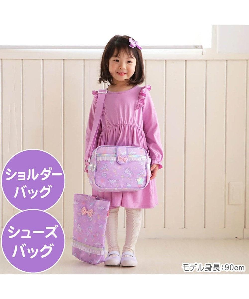 Mother garden マザーガーデン ユニコーン 子供用ショルダーバック 通園バッグ 紫