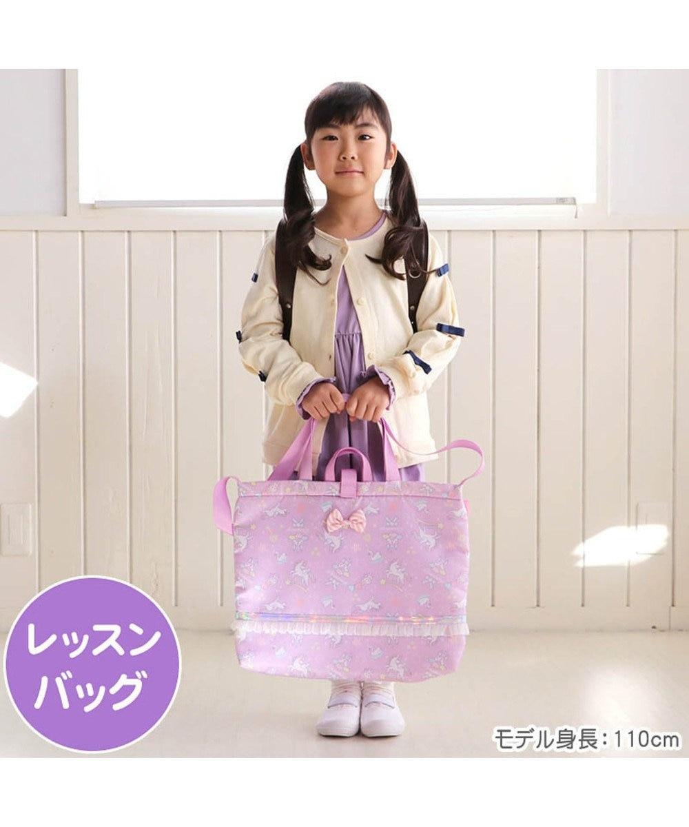 Mother garden マザーガーデン ユニコーン 学童バッグ3点セット 紫