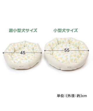 PET PARADISE ペットパラダイス ミモザ柄 カドラーベッド (45cm) 黄