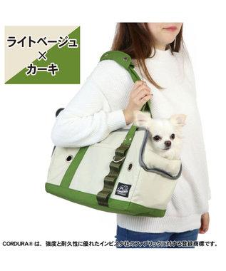 PET PARADISE コーデュラ キャリーバッグ ライトベージュ×カーキ〔超小型犬〕 白~オフホワイト