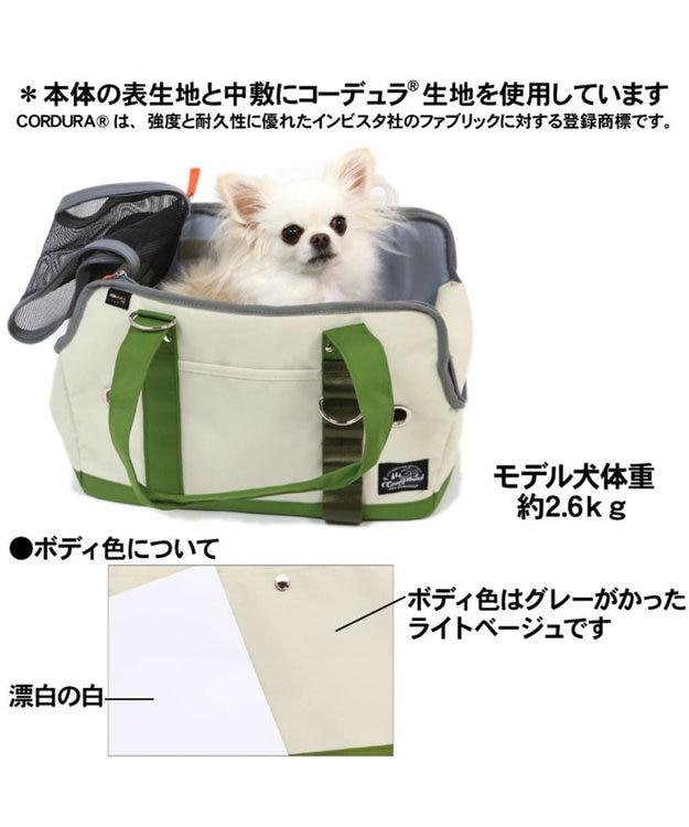 PET PARADISE コーデュラ キャリーバッグ ライトベージュ×カーキ〔超小型犬〕