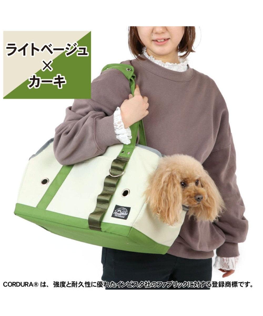 PET PARADISE コーデュラ キャリーバッグ ライトベージュ×カーキ〔小型犬〕 白~オフホワイト