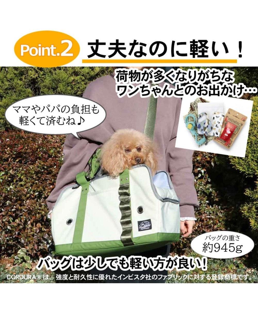 PET PARADISE コーデュラ キャリーバッグ グレー×ブルー〔小型犬〕 グレー