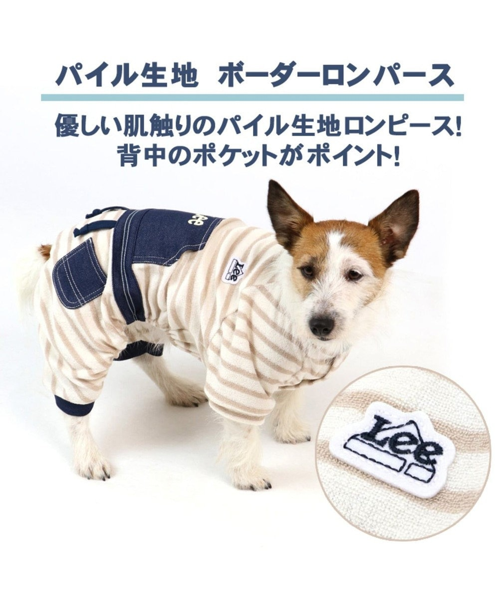 PET PARADISE Lee パイル ボーダー ロンパース 〔超小型・小型犬〕 ベージュ
