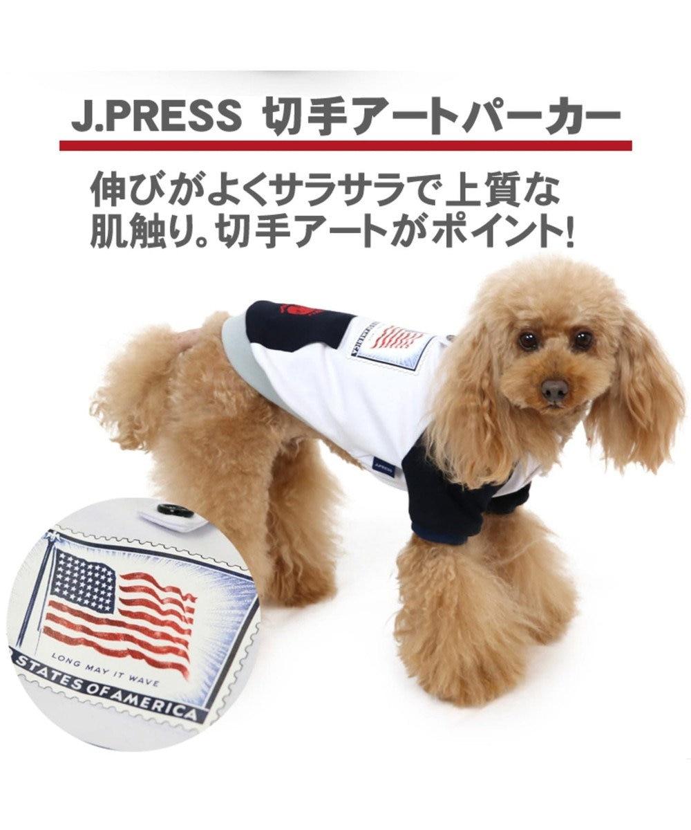 PET PARADISE J.PRESS 切手アート パーカー 〔超小型・小型犬〕 白~オフホワイト