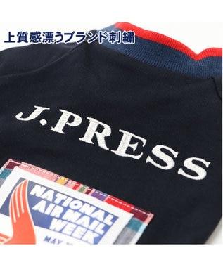 PET PARADISE J.PRESS 切手アート トレーナー 〔超小型・小型犬〕 紺(ネイビー・インディゴ)