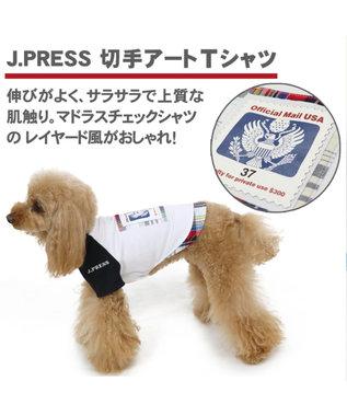 PET PARADISE J.PRESS 切手アート Tシャツ 〔超小型・小型犬〕 白~オフホワイト