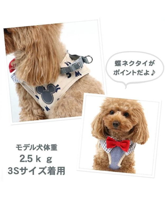 PET PARADISE ミッキーマウス アイコン柄 ベストハーネス S 〔小型犬〕
