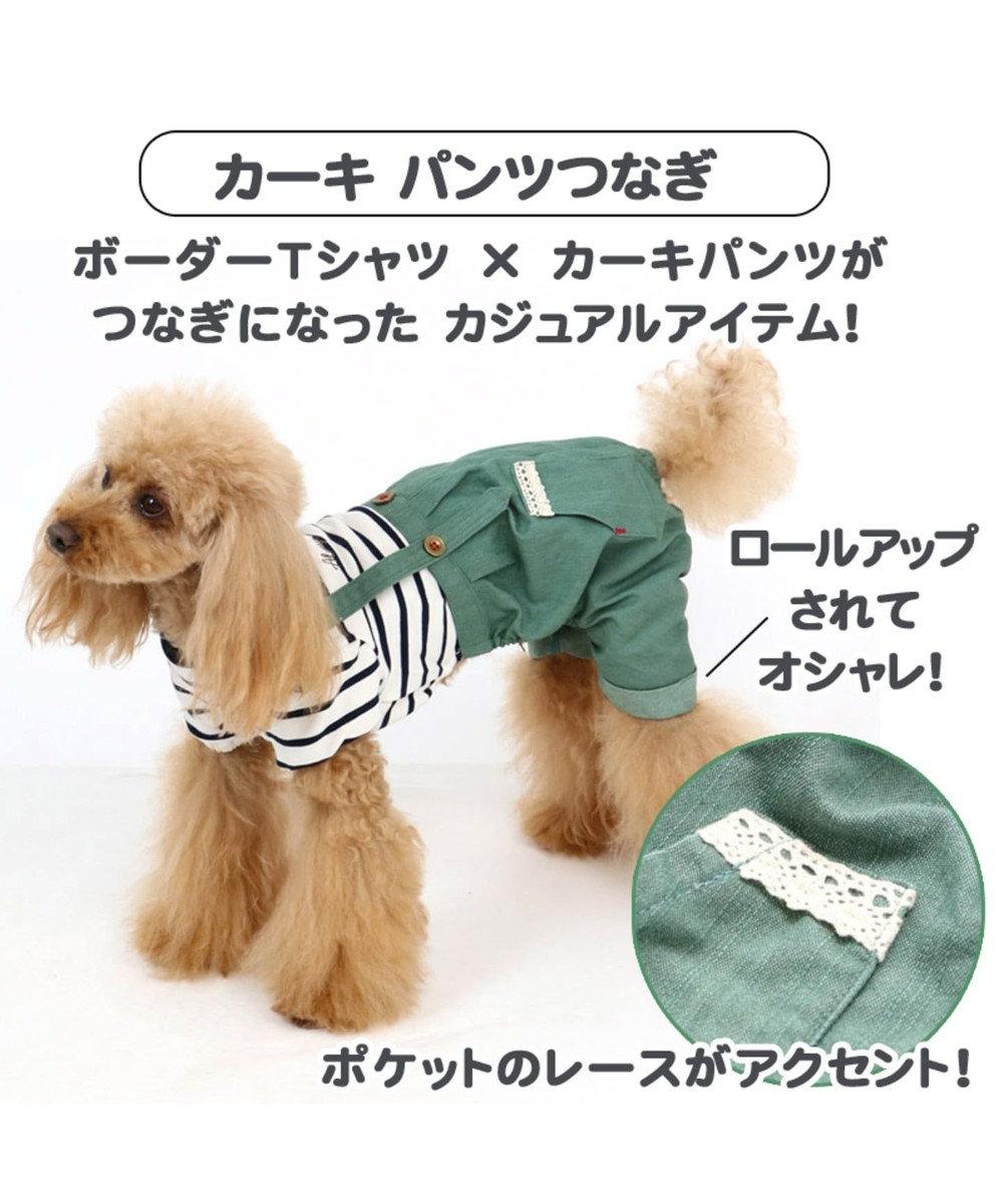 PET PARADISE ペットパラダイス カーキ パンツ 上下 〔超小型・小型犬〕 カーキ