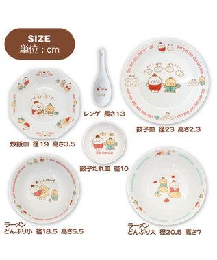 Mother garden しろたん 中華食器 餃子たれ 深皿 単品 日本製 磁器 0