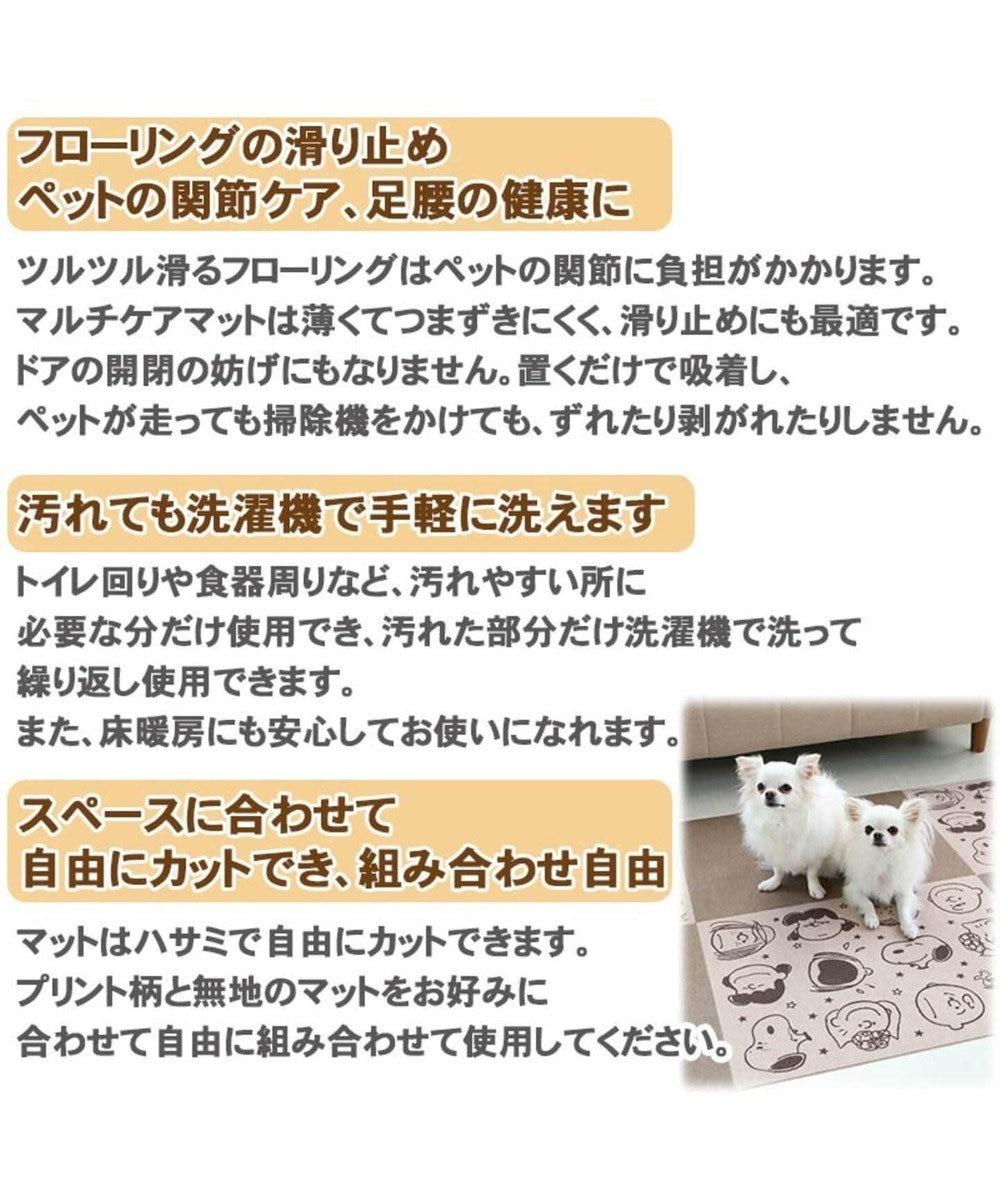 PET PARADISE 犬用品 ペットグッズ ベッド ベット ペットパラダイス スヌーピー マルチケアマット (60×45cm 6枚入り)    ネット限定 撥水加工 消臭 滑り止め 犬用品 室内 キャラクター ベージュ