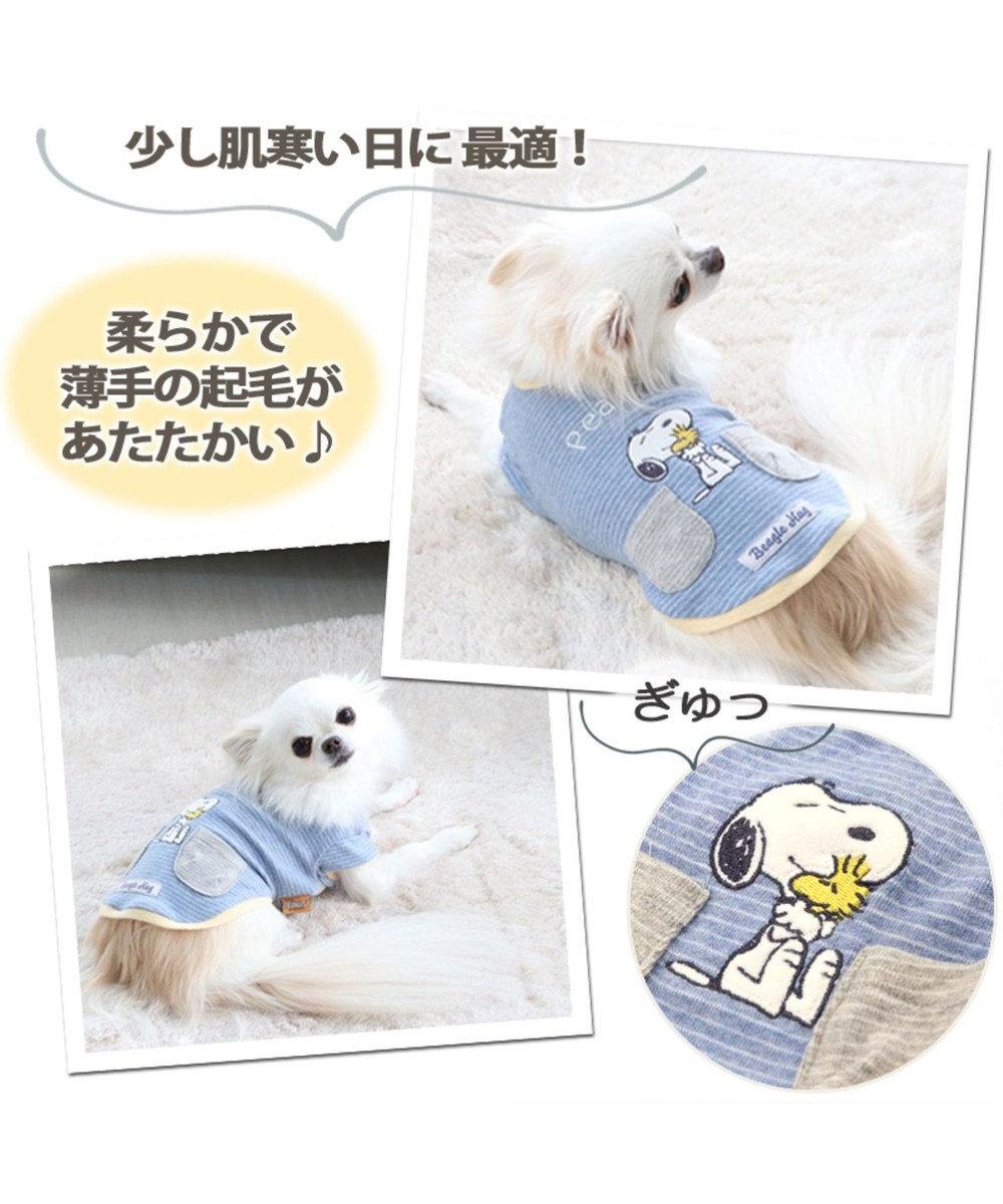 PET PARADISE スヌーピー ハグ ボーダートレーナー 〔超小型・小型犬〕 青