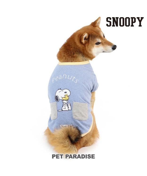 PET PARADISE スヌーピー ハグ ボーダートレーナー 〔中型犬〕