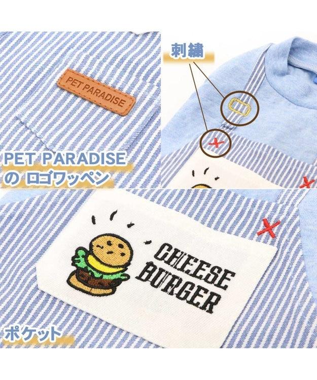 PET PARADISE ペットパラダイス バーガー Tシャツ 〔超小型・小型犬〕