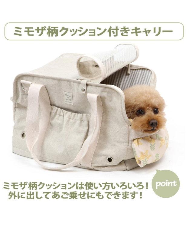 PET PARADISE ペットパラダイス ミモザ キャリーバッグ 〔小型犬〕