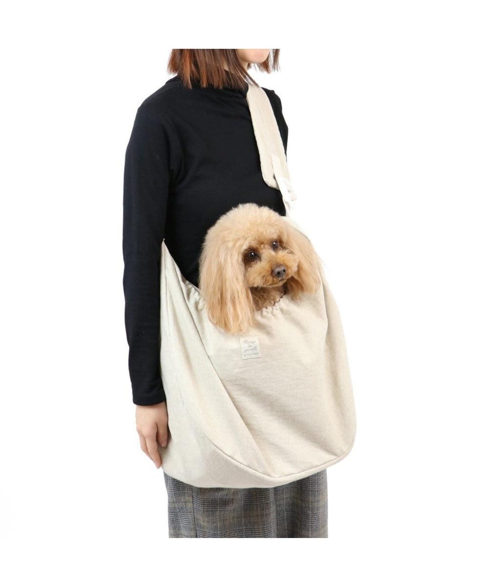 PET PARADISE ペットパラダイス ミモザ スリング 〔小型犬〕 ベージュ