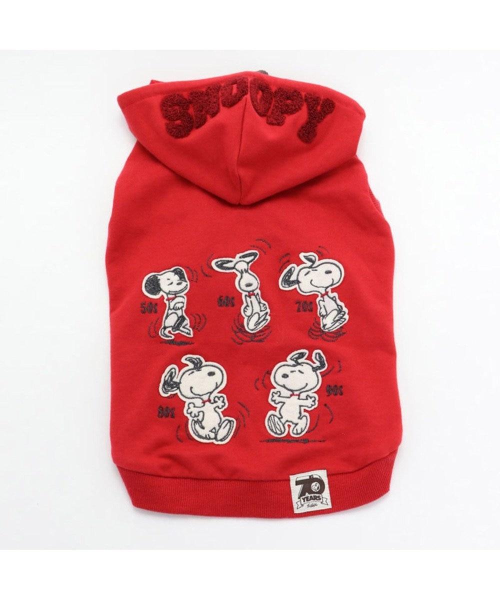 PET PARADISE スヌーピー 70周年 お揃い パーカー 赤 〔超小型・小型犬〕 赤