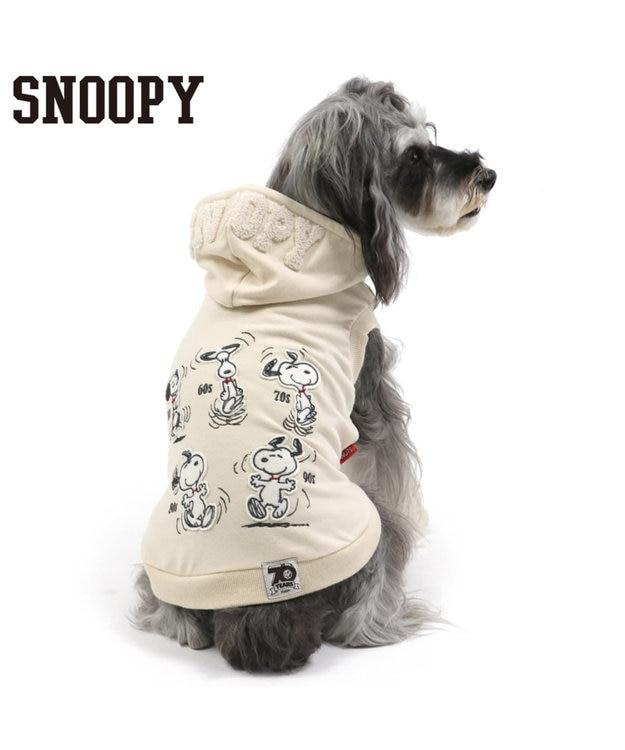 PET PARADISE スヌーピー 70周年 お揃い パーカー 白 〔超小型・小型犬〕