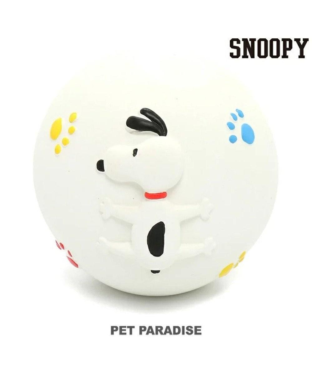 PET PARADISE 犬用品 ペットグッズ 犬 おもちゃ ペットパラダイス 犬 おもちゃ ボール スヌーピー ラテックス 【大】 トイ TOY おうちで遊ぼう おうち時間 犬 おもちゃ オモチャ ペットのペットトイ 玩具 小型犬 かわいい おもしろ インスタ映え キャラクター 白~オフホワイト