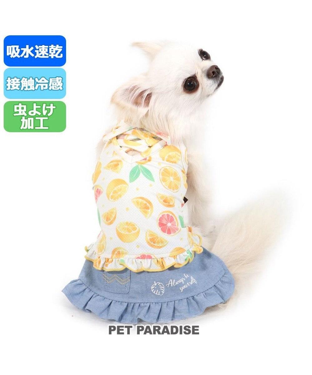 PET PARADISE 犬服 犬 服 ペットパラダイス クール 接触冷感 虫よけ メッシュ スカートつなぎ 〔小型犬〕 超小型犬 小型犬 メッシュ ひんやり 夏 涼感 冷却 吸水速乾 クールマックス ピンク(淡)