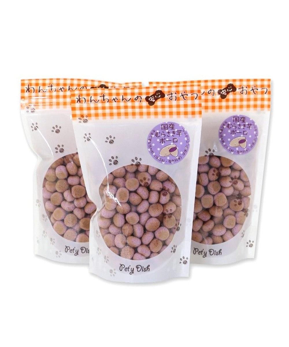 PET PARADISE 【3個セット】 犬 おやつ 国産 セット 紫いも ボーロ 80g×3袋 | まとめ買い ネット限定 オヤツ むらさきいも 紫芋 紫イモ ムラサキイモ 原材料・原産国