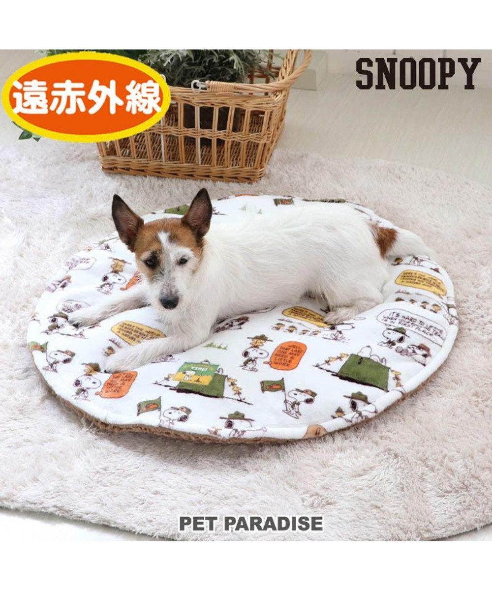 PET PARADISE 犬 マット 遠赤外線 スヌーピー マット 丸型  (70cm) ビーグル スカウト柄   ネット限定 暖かい あったか 保温 防寒 防寒対策 もこもこ ふわふわ 介護 おしゃれ かわいい キャラクター ベージュ