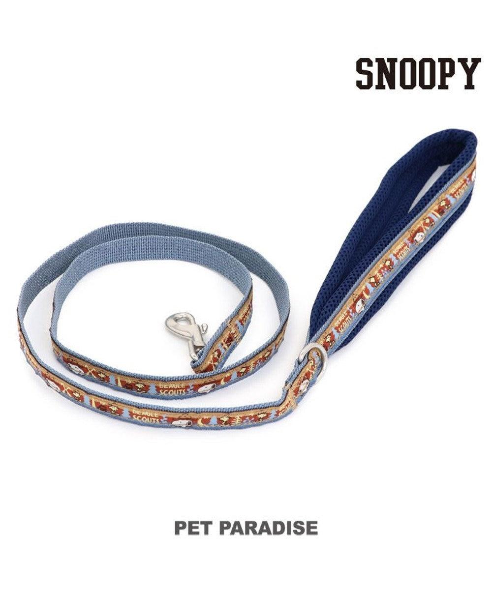 PET PARADISE 犬 リード スヌーピー 【4S~3S】 反射 ビーグルスカウト柄 | 小型犬 おさんぽ おでかけ お出掛け おしゃれ オシャレ かわいい グレー