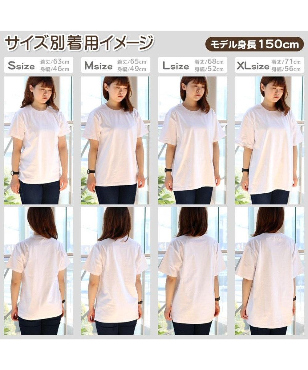 Mother garden しろたん Tシャツ 半袖 《ここから先はぼくを通してください柄》 白色 S/M/L/XL レディース メンズ ユニセックス 男女兼用 半袖 あざらし アザラシ かわいい キャラクター マザーガーデン #しろたんTシャツ2021 白~オフホワイト