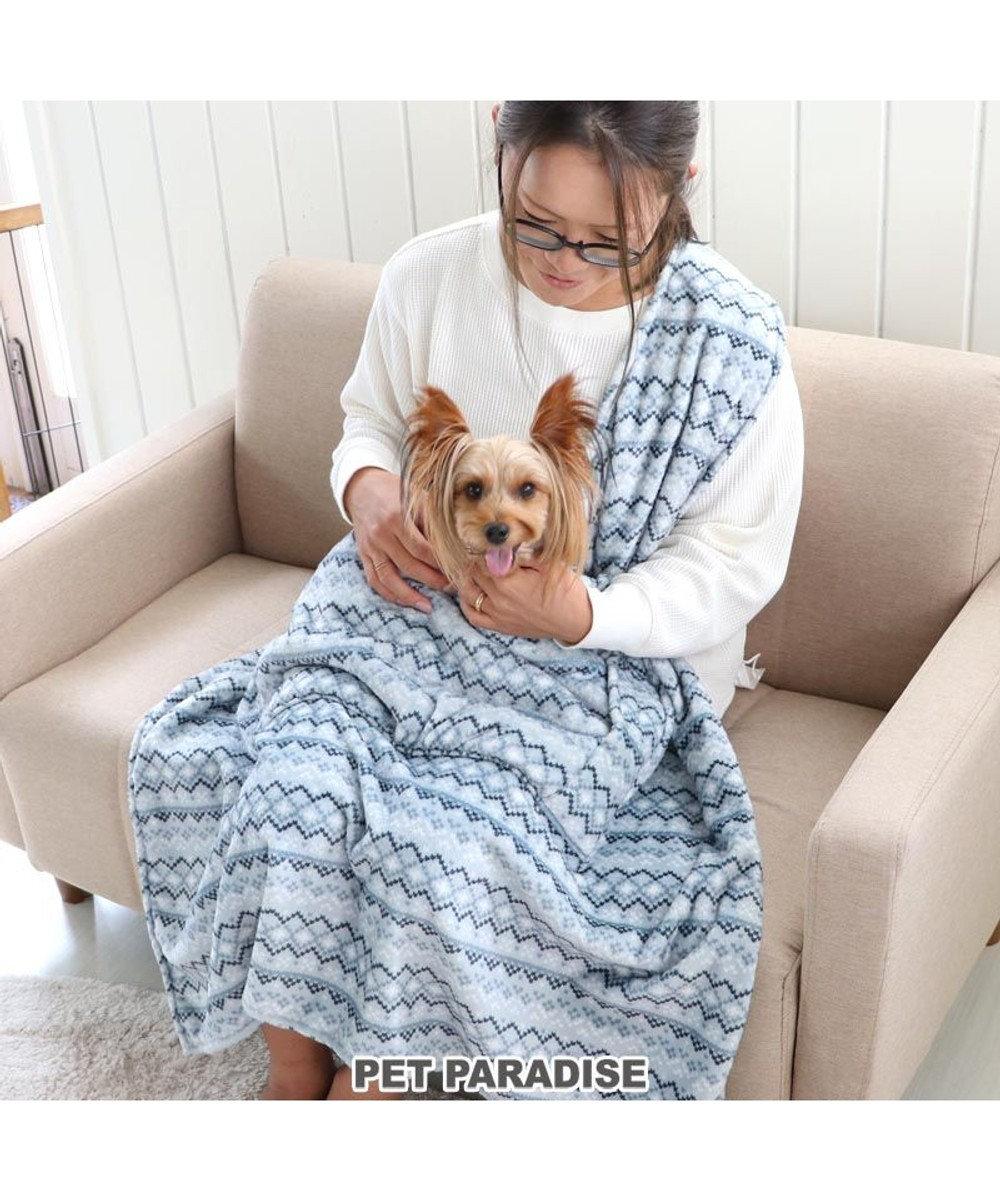 PET PARADISE 犬 毛布 寝袋付き ひざ掛け ブランケット ひざかけ おしゃれ かわいい 水色